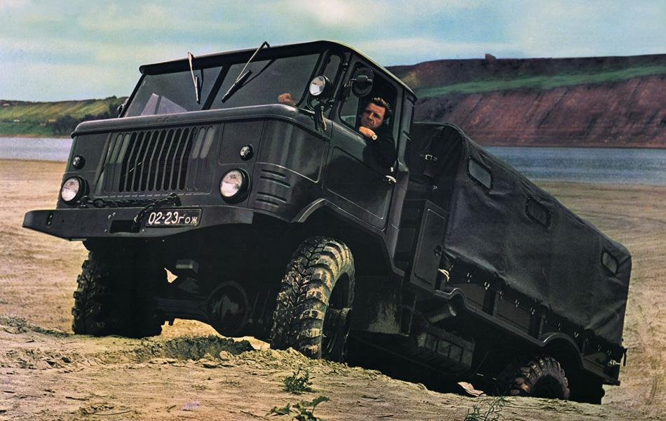 Своим рождением легендарный универсальный грузовой автомобиль ГАЗ-66 обязан Александру Просвирину, выдающемуся советскому конструктору. Именно он в 1964 году предложил, учтя предыдущий опыт осваивания мерседесовского форм-фактора унимога, расположить на платформе с самоблокирывающимися дифференциалами переднего и заднего мостов кабину с двигателем под ней.