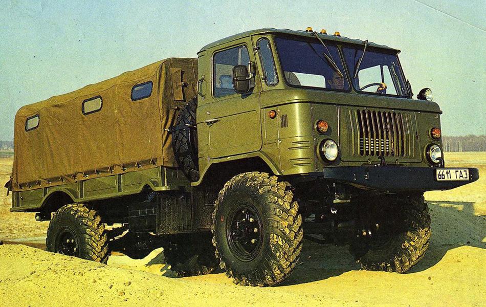 До 90-х годов ГАЗ-66 обширно использовался и входил в состав регулярных боевых частей, в том числе и в Афганистане. Из-за опасного в случае подрыва на мине расположения водителя и пассажиров прямо над двигателем, грузовик был постепенно снят с использования.