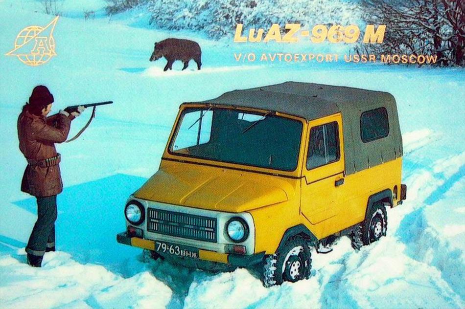 Не до конца понятно, когда именно ЛуАЗ-969 стал называться«Волынью», но имя это продержалось долго, начиная с модели 1967 года и вплоть до начала 1990-х. Правда, в народе этот внедорожник получил еще немало названий, например,«Фантомас» —за комедийно-злодейскую внешность,«БМВ», что расшифровывалось как«Боевая Машина Волыни»,«Тушканчик» —за способность«прыгать» по любой местности и много других.