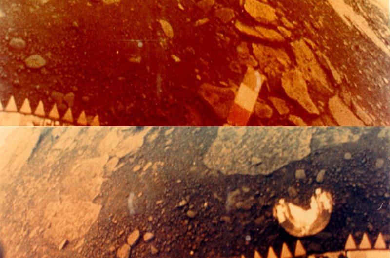 Советская автоматическая межпланетная станция «Венера-13» достигла поверхности Венеры 1 марта 1982 года и сделала эти снимки с двух камер, расположенных на ее противоположных сторонах. Она смогла продержаться на Венере всего 2 часа и 7 минут.