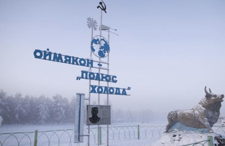 Оймякон, Россия По ряду параметров это село в Якутии считается самым суровым местом на Земле, в котором постоянно проживают люди. Население составляет 462 человека. Средняя температура января равна −46,4 °C. В 1924 году экспедицией геолога С. В. Обручева в Оймяконе была зарегистрирована температура −71,2 °C.