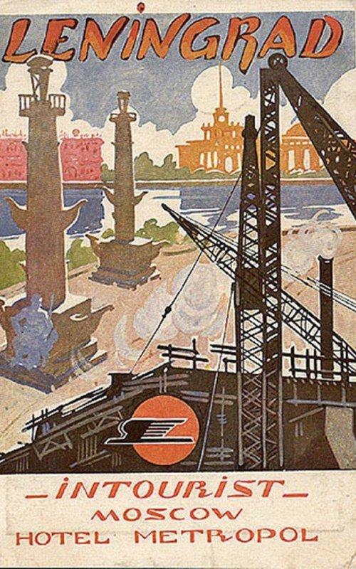 Ленинград, 1935 год.