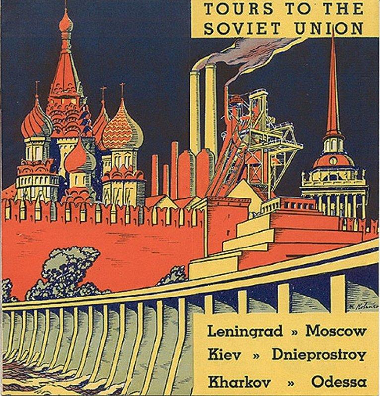 Тур по городам СССР.