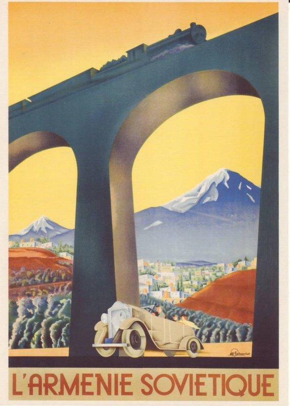 Армения, 1935 год.