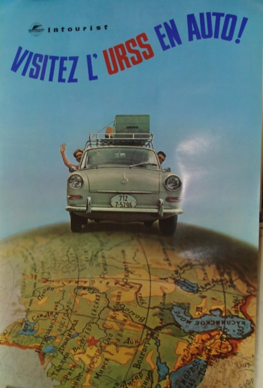 Посетите СССР на машине.