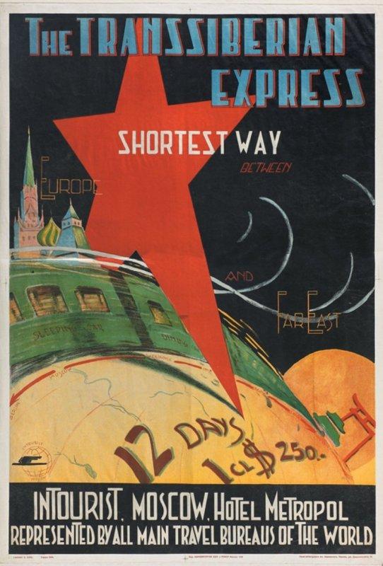 Транссибирский экспресс, 1930 год.