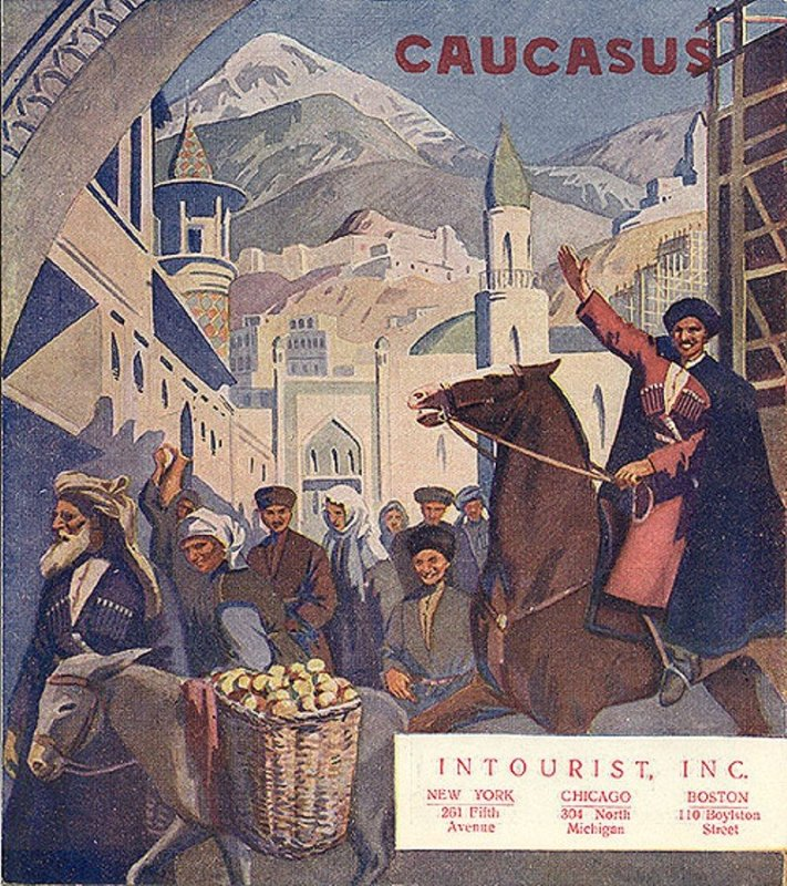 Путешествие на Кавказ, 1931 год.