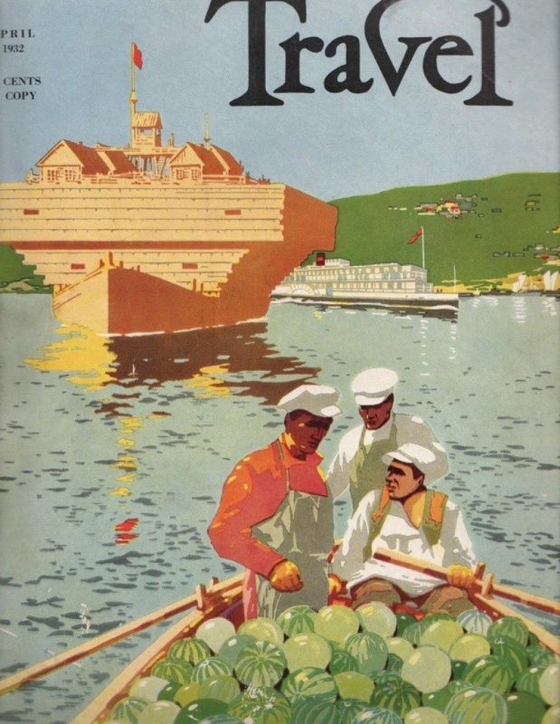 Круиз по Волге, 1932 год.
