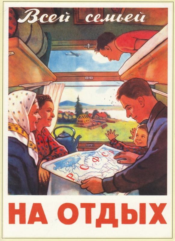 1957 год.