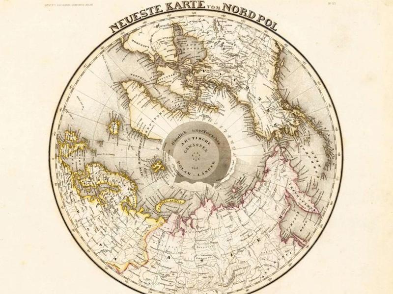 Винил Северного Полюса