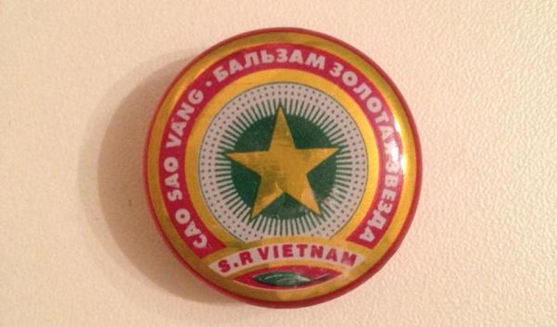 Дизайн Красная баночка с золотой звездой как нельзя лучше вписывались в советскую и постсоветскую действительность. Может быть, именно поэтому его не стали менять и в настоящее время: бренд в нашей стране узнаваем практически так же, как какая-нибудь кока-кола.