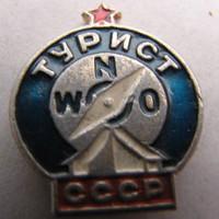 Туристы СССР: как ими становились