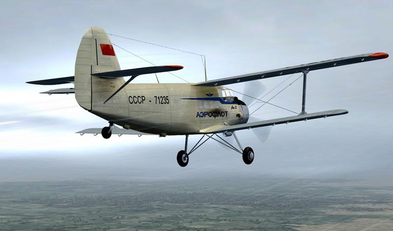 Хвостом назад Отклоняемые панели, установленные на передних кромках крыльев, называются предкрылками. Такие же стоят и на задних кромках — это уже закрылки. На обычном самолете все обстоит именно так, но Ан-2 оснащен закрылками по всей длине задней кромки нижнего крыла и по всей длине передней кромки крыла верхнего. Если выпустить их все, то это существенно повысит подъемную силу биплана. Это позволяет Ан-2, при тех же самых 30-40 км/ч встречного ветра и моторе, работающем на максимальную мощность, идти хвостом вперед. Трюк этот не может повторить ни один другой самолет.
