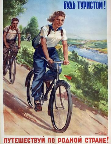 От велосипедистов требовались знания в области классификации дорог и трасс. Учитывая специфику этого вида туризма, человек был обязан разбираться в устройстве велосипеда, чтобы в случае необходимости он смог самостоятельно провести ремонт.