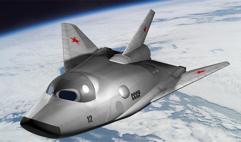 Проект «Спираль» Амбициозный проект, стартовавший в 1966 году, предусматривал создание настоящего космического истребителя. На орбиту машинку поднимал специальный самолет-разгонщик, а там управление принимал на себя пилот «Спирали». Это был один из немногих проектов советских инженеров, который подразумевал возможность управления человеком самого настоящего субкосмического корабля. Для пилота была предусмотрена отдельная капсула, служившая, в непредвиденных ситуациях, спасательной. Программа остановилась на создании дозвукового аналога орбитального самолета: МиГ-105.11 и сейчас стоит в Центральном музее Военно-воздушных сил РФ.