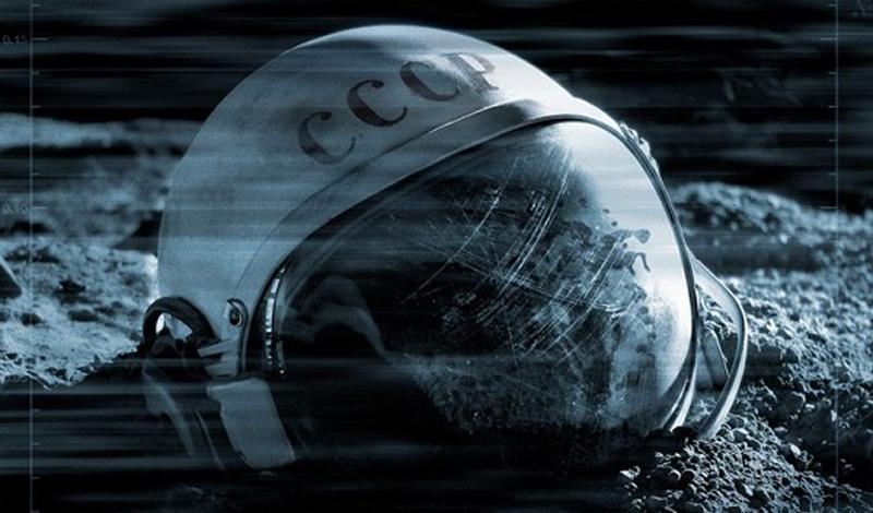 Советская лунная программа Советский Союз имел грандиозные планы на освоение Луны. Планирование высадки на этот спутник Земли началось еще в 1963 году. Начало программы было довольно успешным: несколько удачных проектов, серия осуществившихся проверок как летного состава, так и самого оборудования. Но максимум, чего добились конструкторы, было создание аппаратов «Зонд», которые базировались на уже существовавших к тому времени кораблях «Союз». К сожалению, пока наши инженеры ломали голову над недостатками ракеты-носителя «Протон-1», наступил 1969 год: американцы высадились на Луну первыми и космическая программа перестала получать достаточное финансирование.