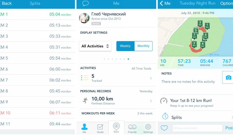 Workout Trainer Для чего: все телоСтоимость: бесплатноПлатформа: IOS, Android Бесплатные комплексы упражнений снабжены необходимыми голосовыми подсказками. Workout Trainer подойдет и начинающим, и уже продвинувшимся в спорте людям: здесь есть инструкции для всех необходимых типов тренировок.