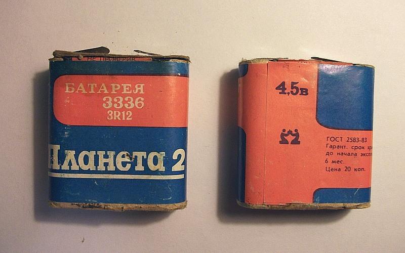 Квадратная батарейка Квадратная батарейка в 4,5 вольта напряжением под названием 3336Л была незаменимым атрибутом в хозяйстве, от нее работали и кассетные магнитофоны, и приемники, и переносные телевизоры. Работали такие батарейки недолго, часто «текли», но стоили дешево. А еще с ее помощью можно было сконструировать фонарик.