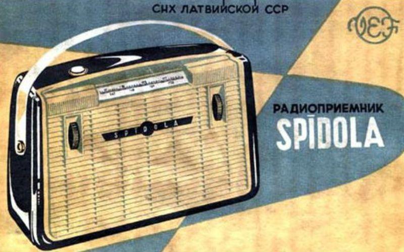 Транзисторный приемник «Спидола» Долгое время этот радиоприемник считался одним из важнейших достижений советской радиопромышленности. «Спидола» олицетворяла собой стиль, и сложно было себе представить человека среднего класса того времени, не имеющего в хозяйстве сей агрегат.