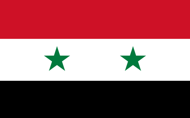 Объединенная Арабская Республика Годы существования: с 1958 по 1971 гг.  Это был краткосрочный политический союз между Египтом и Сирией, державшийся на общей ненависти к Израилю. Сирия вышла из состава республики спустя 3 года, так как не смогла уладить свои разногласия с союзником. Египет вплоть до 1971 года продолжал именоваться ОАР.