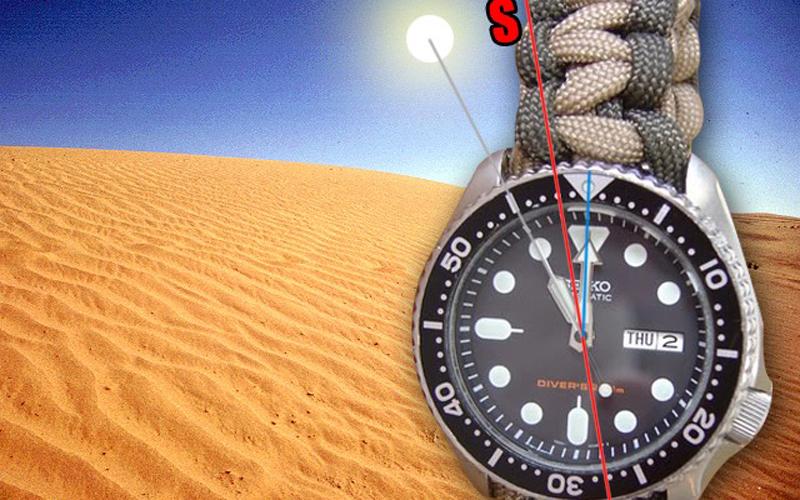 Компас в часах Если вы заблудились, то выбраться к цивилизации вам могут помочь обычные часы. Поверните их так, чтобы маленькая стрелка смотрела на солнце. Теперь в центральной точке между 12 и этой стрелкой будет северная линия.