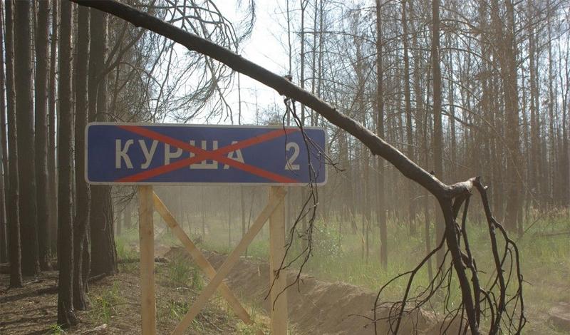 Пожар в Курша-2 1936 год Лето 1936 года выдалось очень жарким. Начавшийся неподалеку от поселка пожар раздуло ветром. Огонь двинулся к людям. Ночью к селу приблизился поезд, началась работа по спасению лесозаготовок. Уже в самом конце, когда опасность была очень высока, состав двинулся прочь — жители деревни сидели на бревнах. Когда поезд подошел к каналу, деревянный мост уже горел. От него занялся груженный бревнами состав. Люди горели заживо. За одну ночь погибло около 1200 человек.