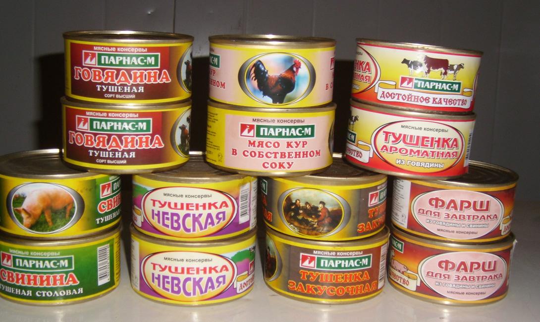 Мясные консервы Закрытая упаковка: до 36 месяцевОткрытая упаковка: 5-8 дней