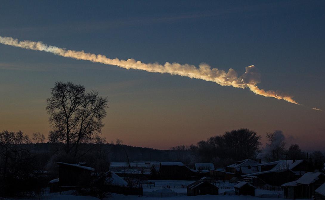 Небольшие астероиды, до тридцати метров в диаметре, обнаружить достаточно сложно — но можно предотвратить их столкновение с Землей. К примеру, Челябинский метеорит был всего двадцать пять метров в диаметре, но смог повредить несколько десятков зданий и ранил значительное количество людей.