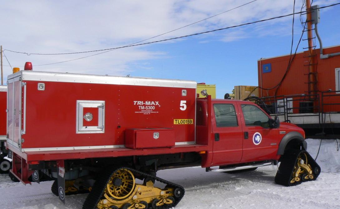 И здесь есть своя собственная пожарная команда!