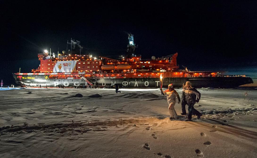 На атомном ледоколе «50 лет Победы» на Северный полюс в 2013 году былдоставлен олимпийский огонь.