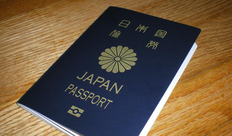 Япония Открыто: 143 страны