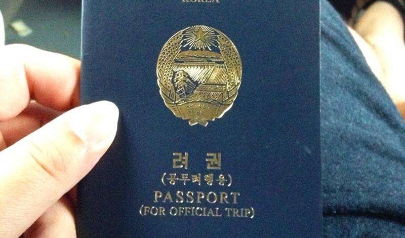 Южная Корея Открыто: 145 стран