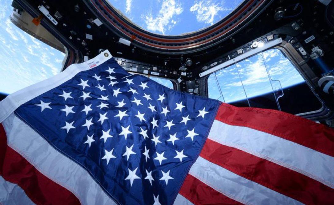 Звезды и полосы. Горжусь своей страной!