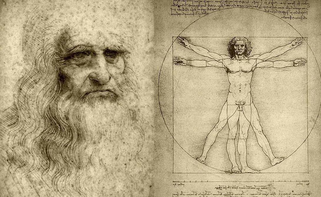 Витрувианский человек Знаменитый рисунок Леонардо да Винчи, «Витрувианский человек», является, одновременно, научной работой и предметом искусства. Изображенные великим мастером пропорции считаются каноническими. Рисунок используется в качестве символа неявной симметрии человеческого тела и даже Вселенной в целом.