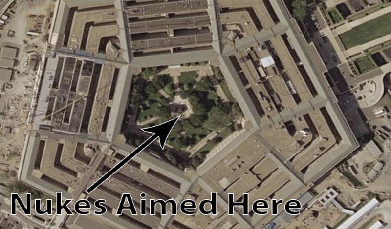 Разведка СССР полагала, что помещение в центре Пентагона — центр запуска ракет. Это была одна из основных целей для ядерного удара. Впоследствии выяснилось, что здесь располагалась простая столовая.