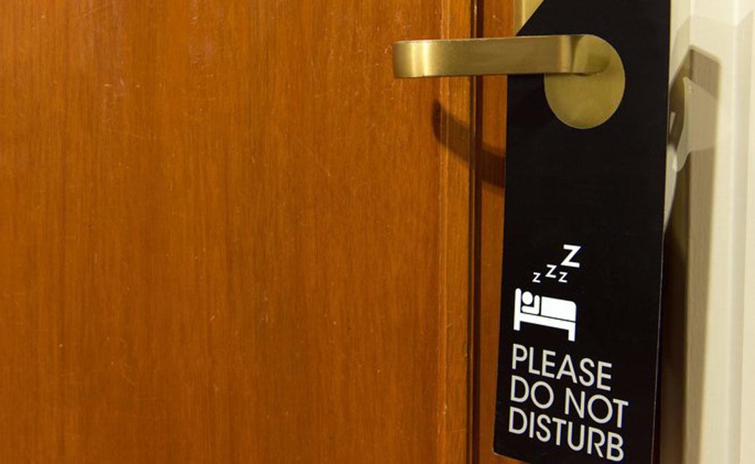 Значок на двери Оставляйте знак «не беспокоить», когда вы покидаете комнату. Так вы покажете любопытным свое присутствие в номере и помешаете горничной поинтересоваться содержимым карманов вашей куртки. Кроме того, не лишним будет оставлять работающим телевизор.