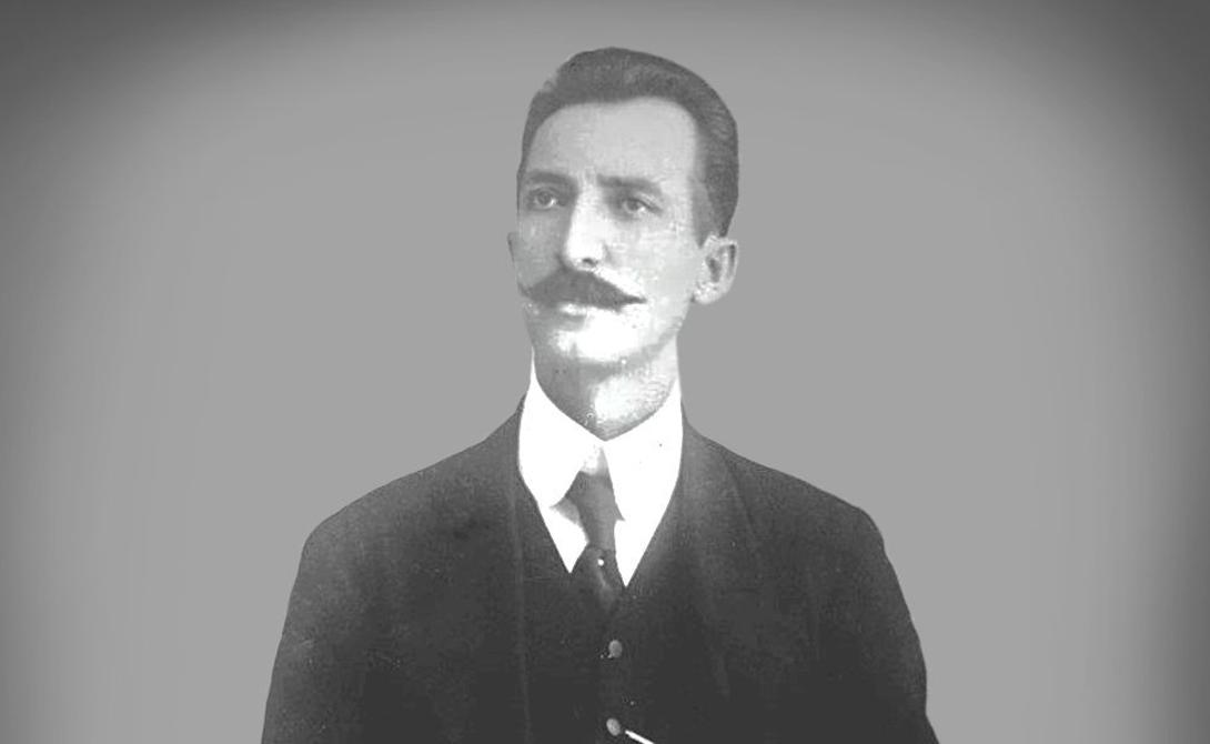 Хосе Мария Пино Суарес Мексиканский государственный и революционный деятель был убит в далеком 1913 году. Свою жизнь Хосе Мария посвятил борьбе за демократию и социальную справедливость в своей стране.