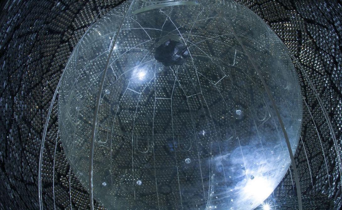 SNOLAB Канадская нейтринная обсерватория Садбери (SNO) похоронена примерно на два километра под землей. Подразделение SNO+ исследует нейтрино от Земли, Солнца, и даже сверхновых. Сердце лаборатории — огромная пластиковая сфера, заполненная 800 тоннами специальной жидкости под названием «жидкий сцинтиллятор». Сфера окружена оболочкой из воды и удерживается на месте с помощью веревок. Все вместе контролируется массивом в 10 000 чрезвычайно чувствительных детекторов света, называемых фотоэлектронными умножителями (ФЭУ). Когда нейтрино взаимодействуют с другими частицами в детекторе, жидкий сцинтиллятор подсвечивается и ФЭУ считывают полученные данные. Благодаря оригинальному детектору SNO, ученые теперь знают, что по крайней мере три различных вида, или «аромата» нейтрино, способны переносится вперед и назад через пространство-время.