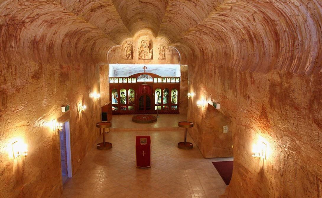 Жители Кубер Педи в Австралии должны передвигаться под землей, чтобы помолиться. Сербская православная церковь, построенная в 1993 году, вырезанная в песчанике — здесь есть общественный зал, приходской дом и даже школа.