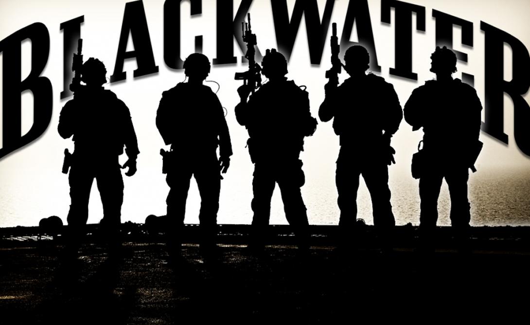 Blackwater В 1997 году пара морских пехотинцев, Эрик Принс и Эл Кларк, создают собственное охранное предприятие. Этой фирме суждено стать крупнейшей частной военной компанией мира. Оперативники Blackwater работали (и работают) по всей планете. Убийство мирного населения, контрабанда оружия, наркотраффик — все эти прелести вынудили руководство компании дважды сменить название: сейчас ЧВС именуется Academi.