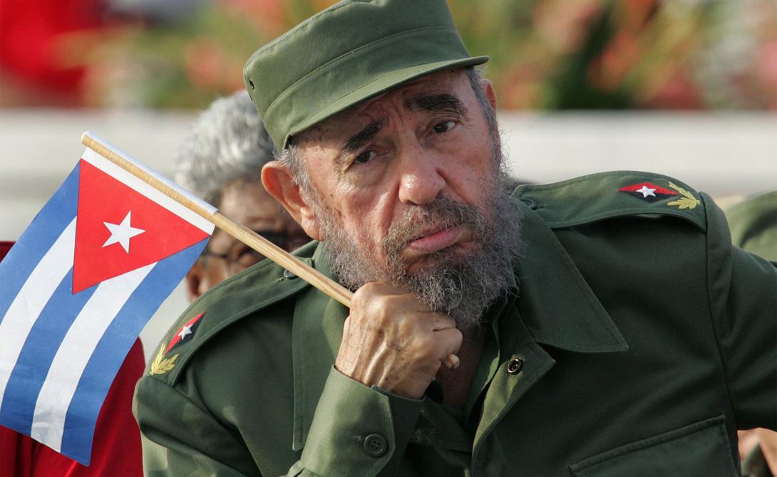 Фидель Кастро Существует документальный фильм, называющийся «638 способов убить Фиделя Кастро». Может быть, режиссер немного преувеличил, но ЦРУ и в самом деле предприняли несколько сотен попыток устранить пламенного коммуниста. Однажды разведчики даже завербовали бывшую любовницу Кастро, но тот сумел разоружить девушку умелым психологическим давлением.