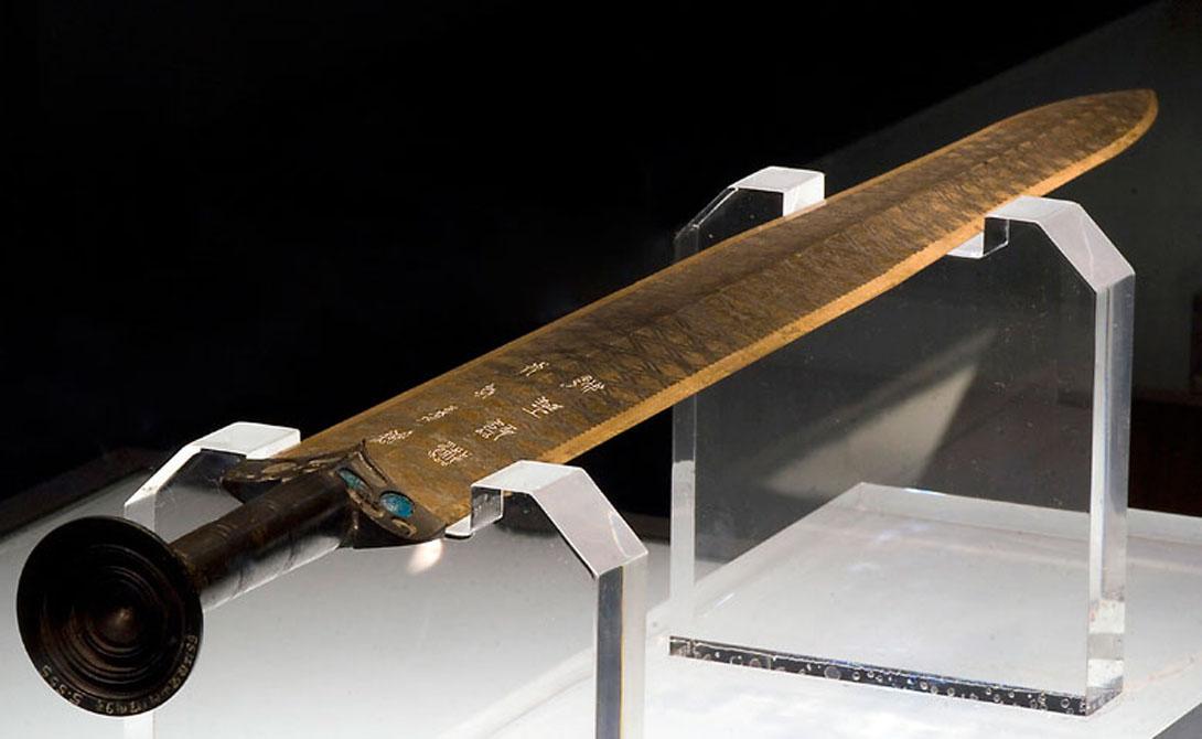 Меч Гоуцзяня В 1965 году при вскрытии одной из древних китайских гробниц археологи нашли удивительный меч. Его клинок не тронула ржавчина, несмотря на окружающую сырость. Один из археологов чуть не потерял палец, проверяя остроту заточку. Радиоуглеродный анализ показал, что мечу уже 2,5 тысячи лет. Владельцем клинка историки склонны считать Гоуцзяня — одного из легендарных ванов царства Юэ.