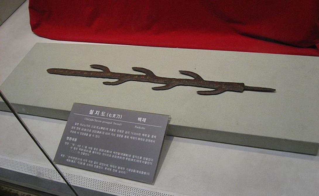 Семизубый меч Считается, будто Семизубый меч был преподнесен в дар демонами полумифической императрице Дзингу. Его клинок отличается странной и не практичной формой, что для нехарактерно для японских мастеров.