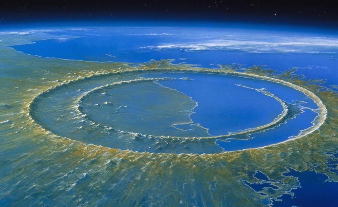Чиксулуб Мексика Около 65 миллионов лет назад астероид размером с небольшой мегаполис прошел атмосферу и ударил в нашу планету с силой в 100 миллионов мегатонн тротила (что, между прочим, ровно в два миллиона раз мощнее самой современной техногенной бомбы). Взрыв спровоцировал землетрясения, извержения вулканов, мегацунами и глобальные огненные штормы. Землю покрыли облака пыли, блокировавшие солнечный свет в течение многих лет: начался Ледниковый период, ушли в прошлое величественные динозавры.