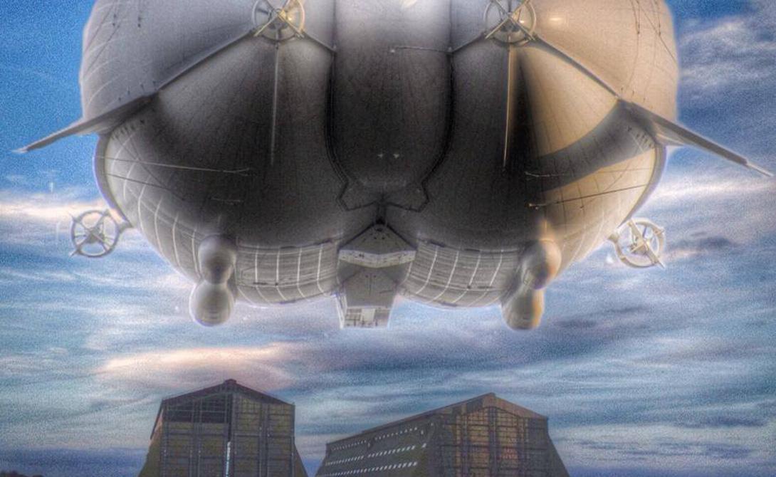 Армейский заказ Удивительный летательный аппарат создавался под патронажем одного из старейших армейских подрядчиков, компании Northrop Grumman. Сам проект был разработан инженерами доселе неизвестной фирмы, Hybrid Air Vehicles. Судя по всему, эта компания создавалась только с одной целью: производство и тестирование гибридных дирижаблей нового поколения.