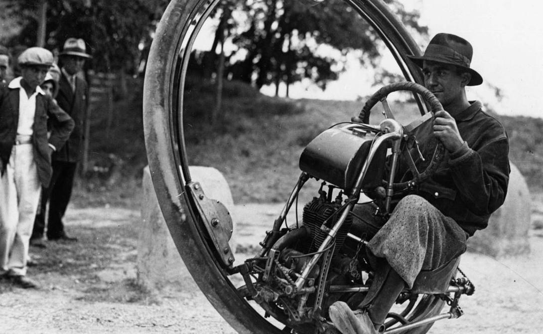Моноколесо В 1931 году швейцарский инженер М. Гердер представил публике свое новое изобретение: моноколесо, способное развивать достаточно внушительную скорость. На самом деле, не совсем понятно, почему проект не был реализован массово, ведь сам изобретатель смог проделать на нем путешествие из Франции в Испанию.