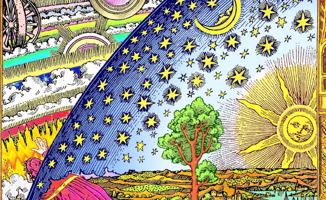 Люди Вселенной В 2007 году лидер ранее неизвестной религиозной общины Universe People отправил в Министерство обороны Чехии подробный план о том, как именно нужно противостоять скорому нашествию ящериц-инопланетян на Землю. Иво Бенда моментально прославился, что только принесло пользу «Людям Вселенной». Он громогласно заявлял об инопланетной природе Иисуса Христа, благодаря чему был поставлен на учет в психиатрической клинике. Впрочем, это ничуть не помешало процветанию общины.