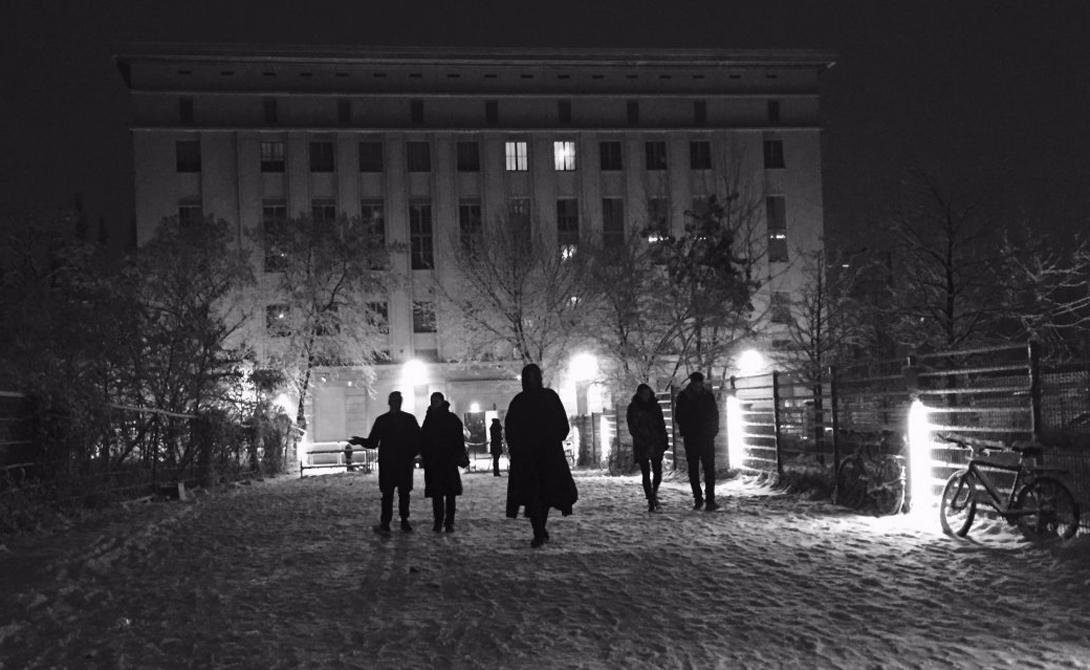 Бергхайн Берлин Берлин уже давно считается главной столицей современной электронной музыки. Здание Бергхайна, лучшего клуба города, можно назвать настоящим символом классической школы Баухауса.