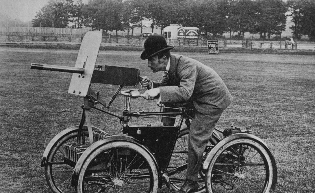Бронированный квадрицикл Фредерик Ричард Симмс был квинтэссенцией викторианского человека. Он посвятил всю свою жизнь работе над техническими новинками: изобретал, совершенствовал, разрабатывал чертежи. В 1899 году Симмс подарил миру первый бронированный автомобиль. Квадрицикл оснащался пулеметом «Максим», железным щитом и мог пройти целых 200 км на одном баке топлива.