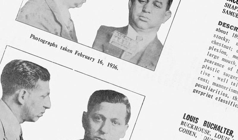 Корпорация «Убийство» Группа Murder, INC была филиалом одиозного Национального криминального синдиката, на счету которого более двух тысяч убийств. По сути, эти парни представляли собой спецназ итальянской мафии, предназначенный для устранения особо важных противников. Группа каждый вечер собиралась в одном из круглосуточных магазинов Бруклина: таксофонов в 1930 годы еще не было, а за прилавком продавца стоял телефон. Ликвидаторы из Murder, INC путешествовали с заданиями по всему Восточному побережью. Примечательно, что большинство убийств совершалось, почему-то, ледорубом.